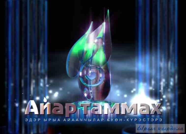 aiar_tammax.jpg